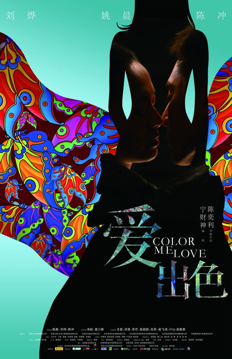 Color Me Love Poster