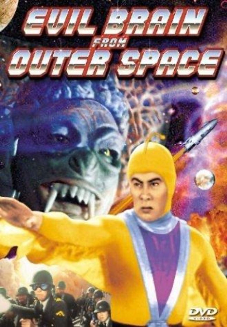 Evil Brain from Outer Space Poster