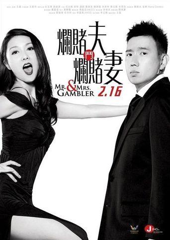 Mr. & Mrs. Gambler Poster