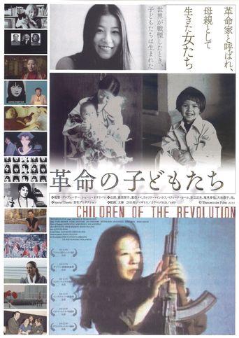 Children of the Revolution Poster