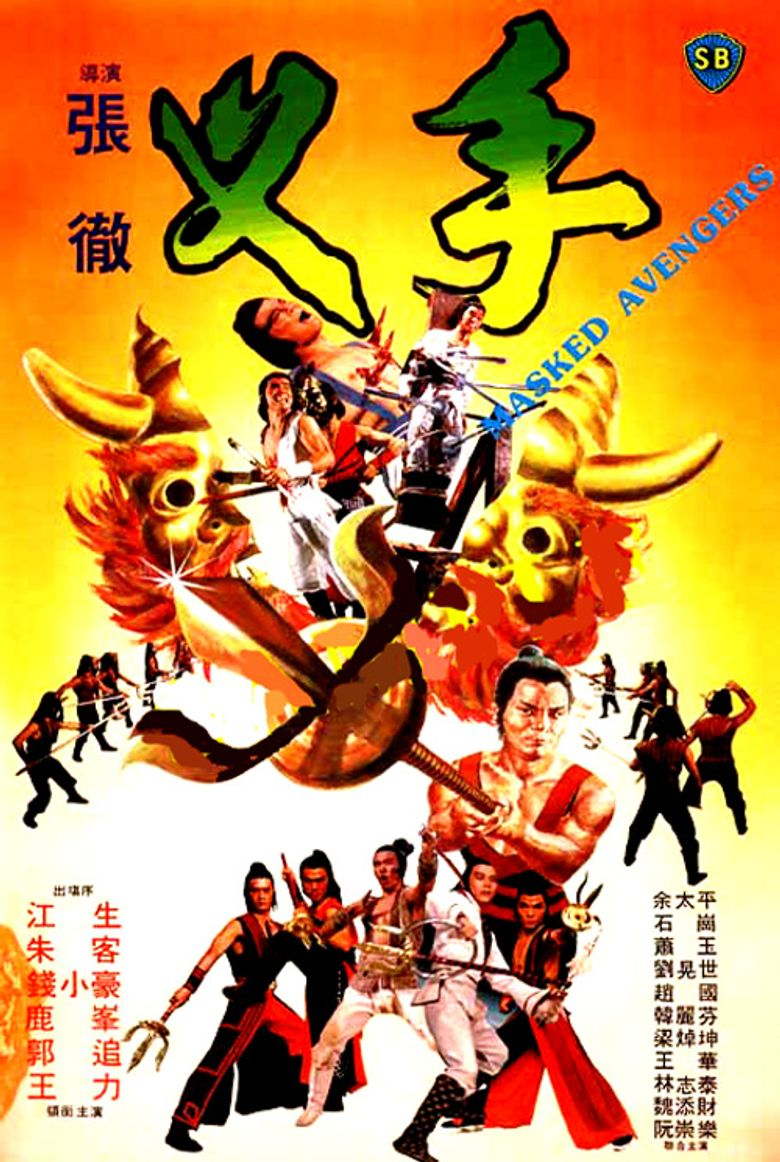 Masked Avengers 1981 Watch On Prime Video Or Streaming