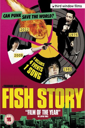 Fish Story Poster