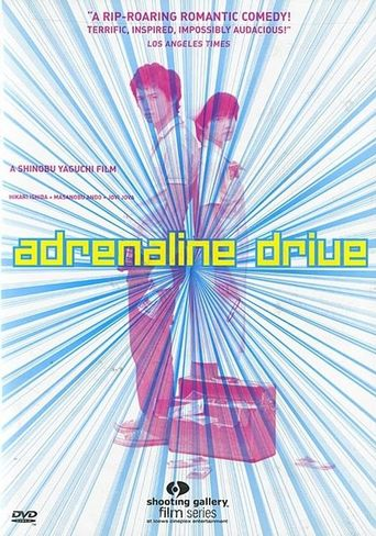 Adrenaline Drive Poster