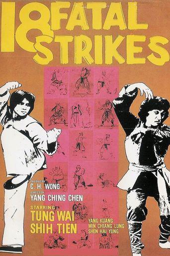 18 Fatal Strikes Poster