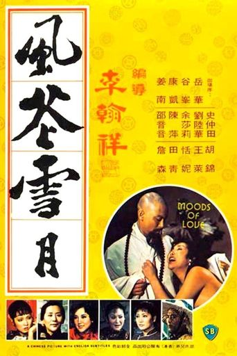 Moods of Love Poster