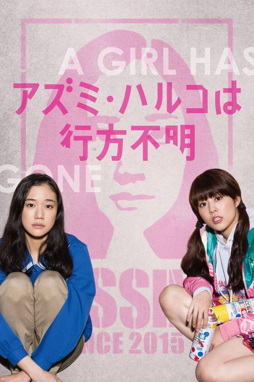Japanese Girls Never Die Poster