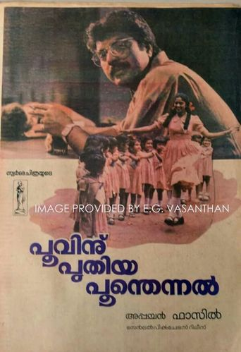 Poovinu Puthiya Poonthennal Poster
