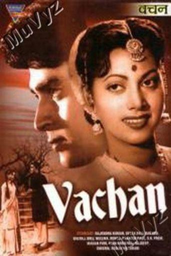 Vachan Poster
