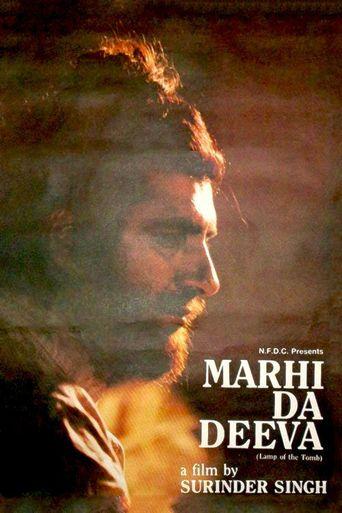 Marhi Da Deeva Poster