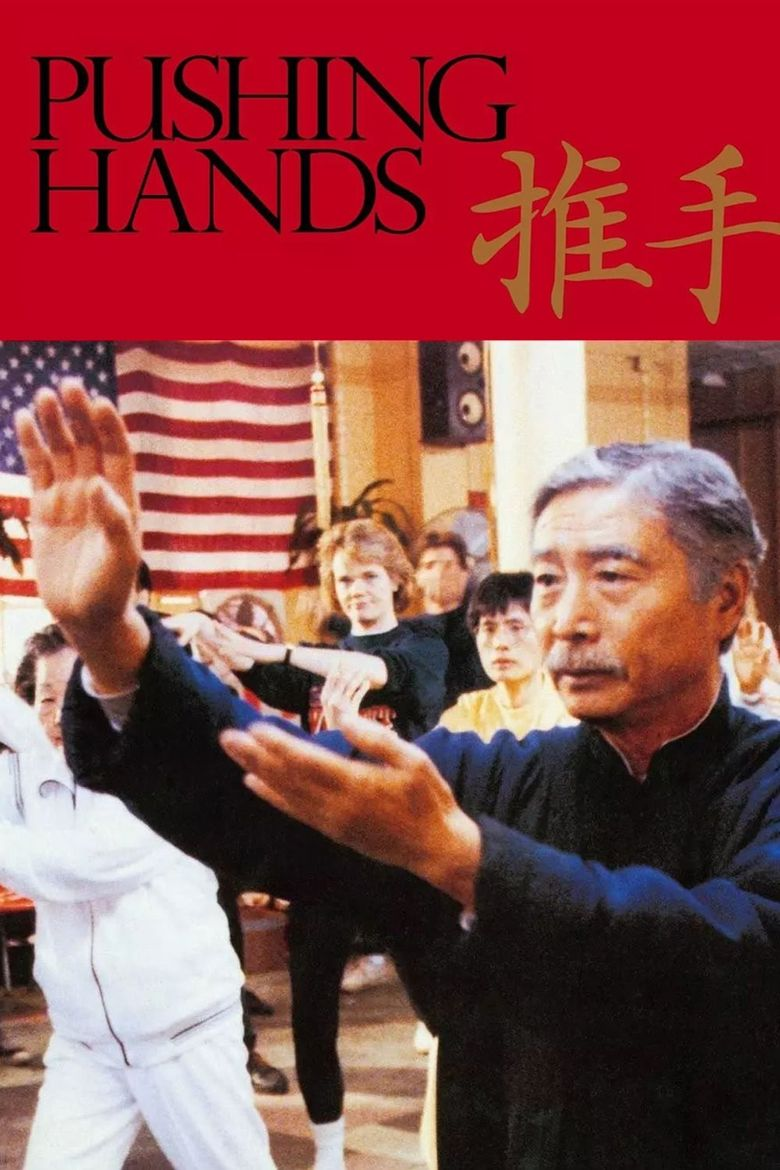Pushing Hands Poster