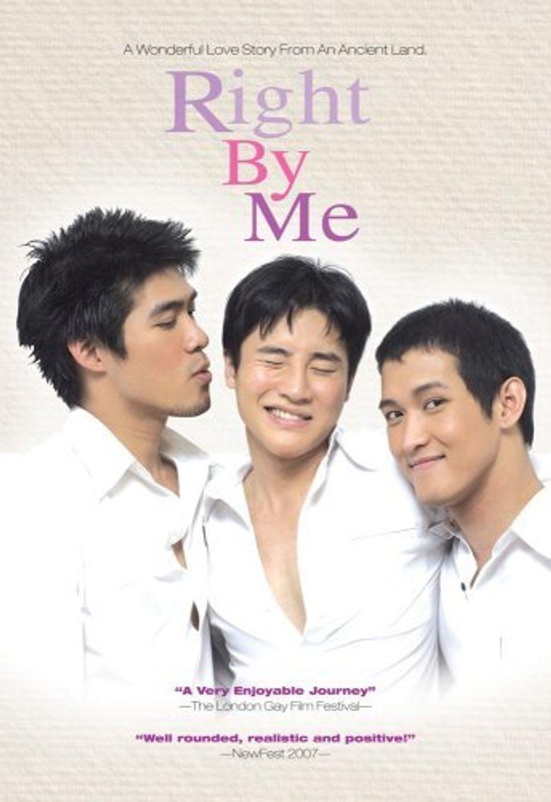 Watch Rainbow Boys: The Movie