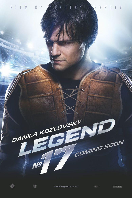 Legend No. 17 Poster
