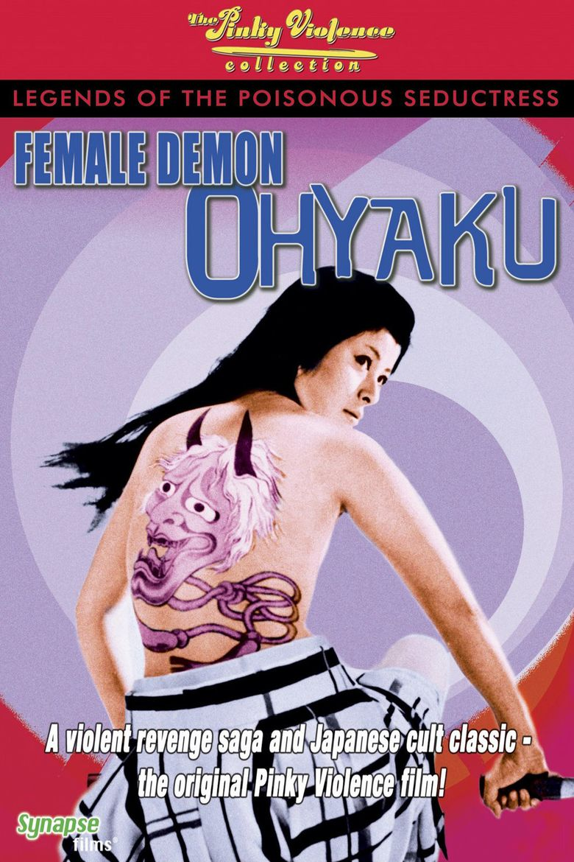 Ohyaku: The Female Demon Poster