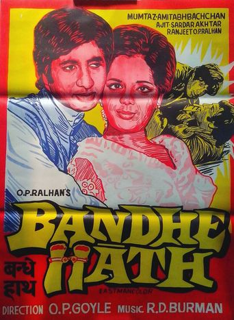 Bandhe Haath Poster