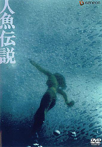 Mermaid Legend Poster