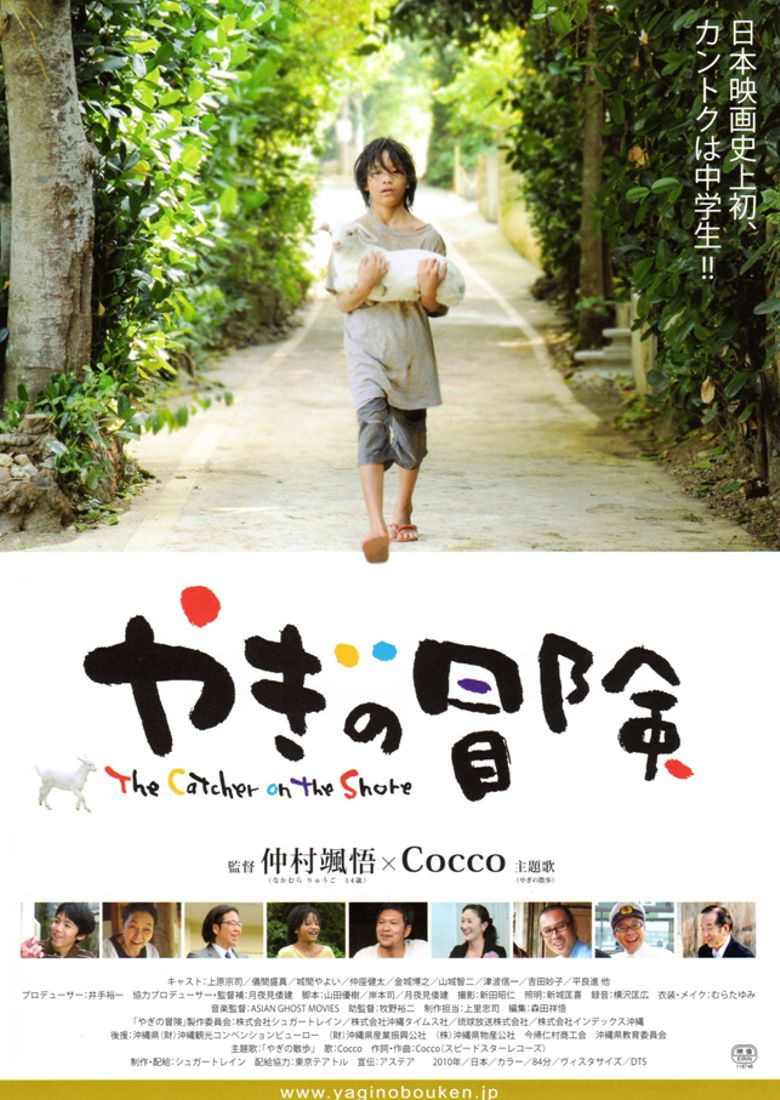 The Catcher On The Shore Poster