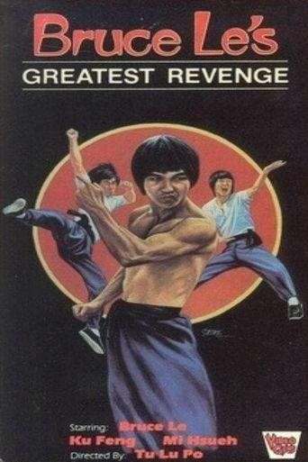 Bruce Le's Greatest Revenge Poster