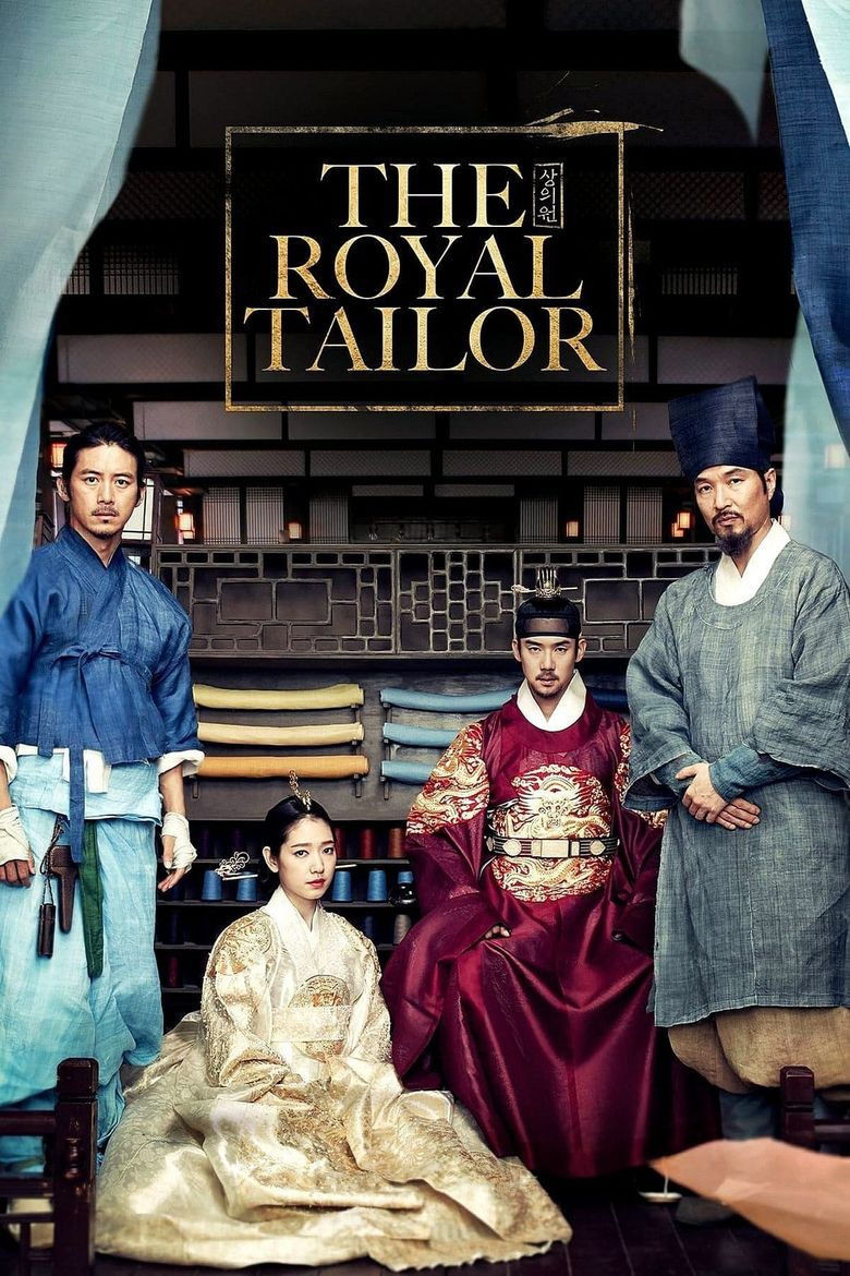 The Royal Tailor Poster