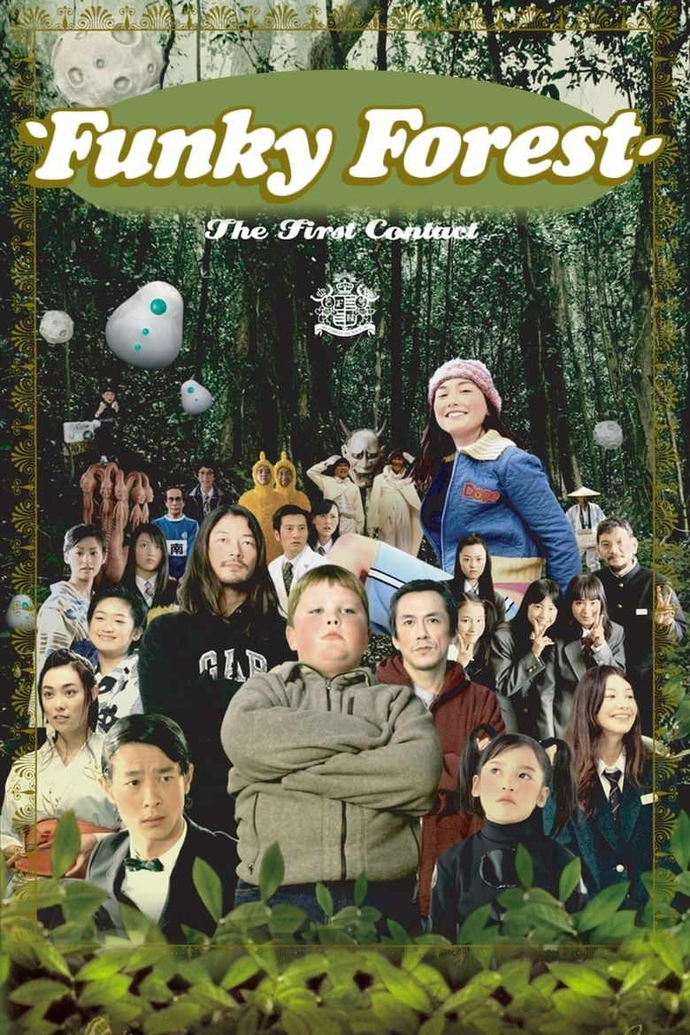 Funky Forest: The First Contact Poster