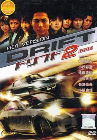 Drift 2 Poster