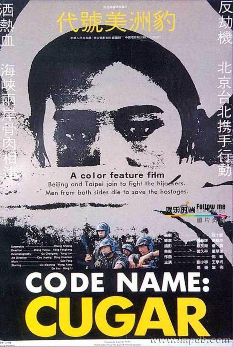 Codename Cougar Poster