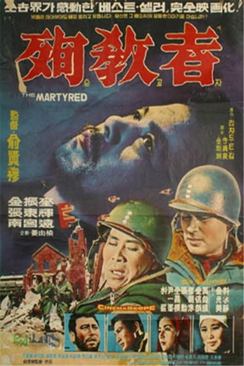 The Martyrs Poster