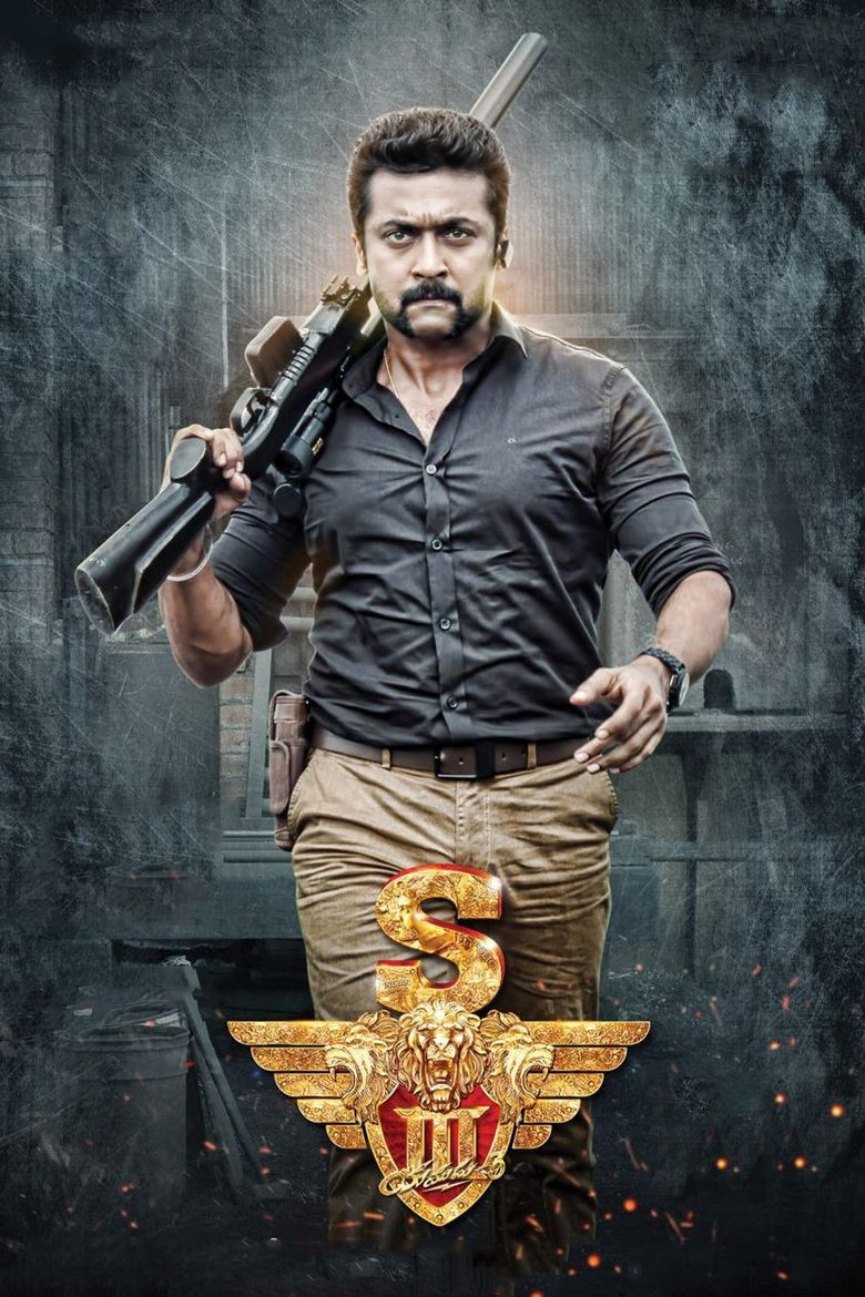Si 3 Poster