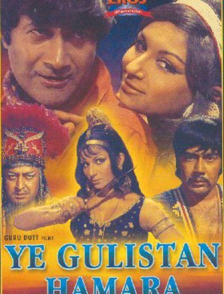 Yeh Gulistan Hamara Poster
