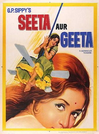Seeta and Geeta Poster