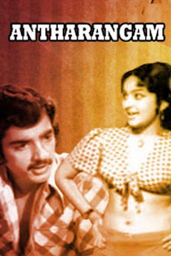 Andharangam Poster