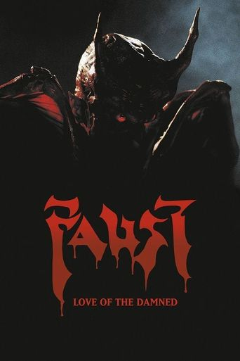 Faust: Love of the Damned Poster