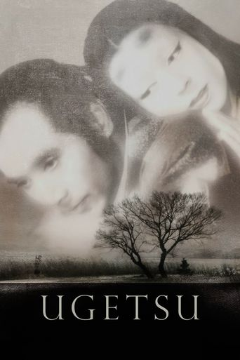 Watch Ugetsu