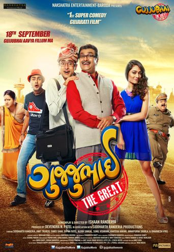 Gujjubhai the Great Poster