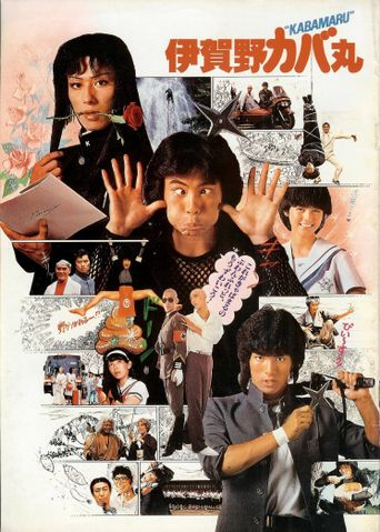 Kabamaru the Ninja Boy Poster