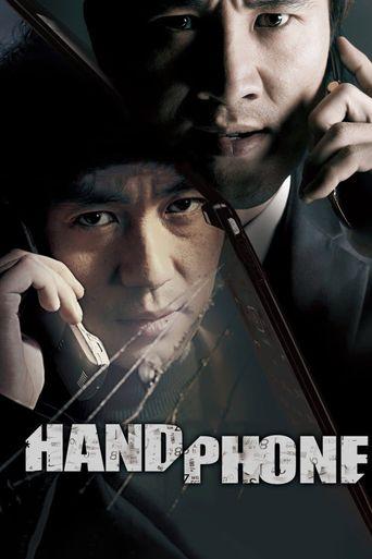 Handphone Poster