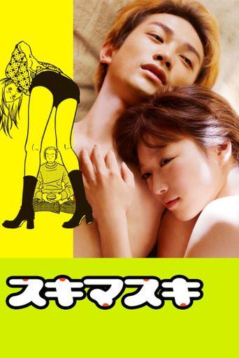 Sukimasuki Poster