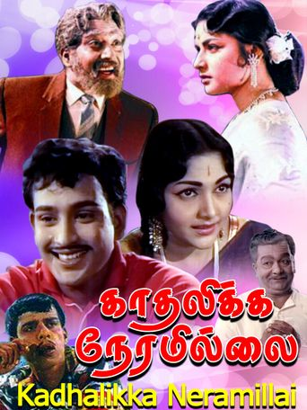 Kadhalikka Neramillai Poster