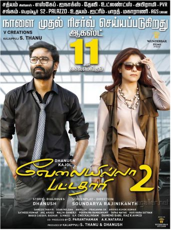 Velaiilla Pattadhari 2 Poster