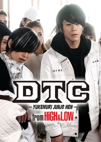 DTC -Yukemuri Junjou Hen- from HiGH & LOW Poster
