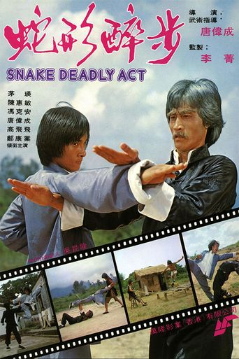 Snake Deadly Act Poster