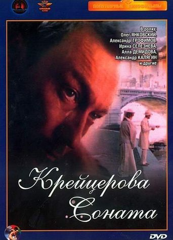 Kreytserova Sonata Poster