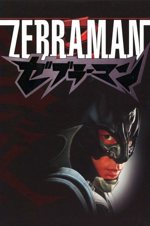 Zebraman Poster