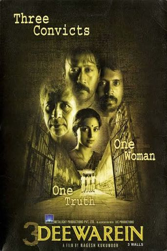 3 Deewarein Poster