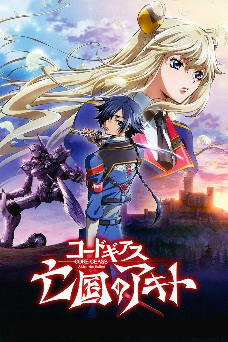 Code Geass: Akito the Exiled 1: The Wyvern Arrives Poster