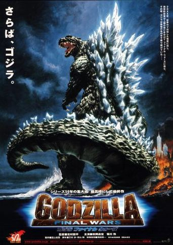 Watch Godzilla: Final Wars