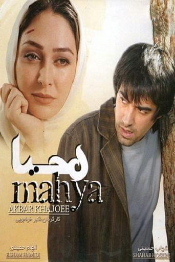 Mahya Poster