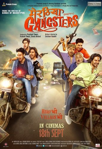Meeruthiya Gangsters Poster