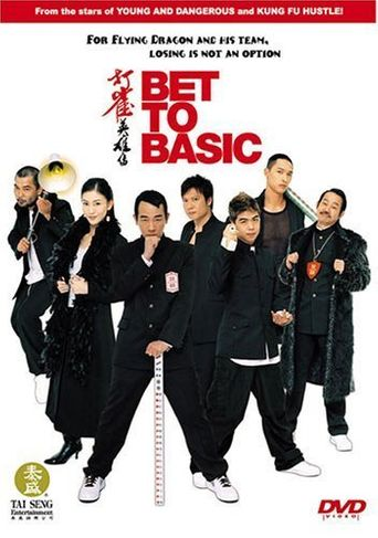 Bet to Basic Poster