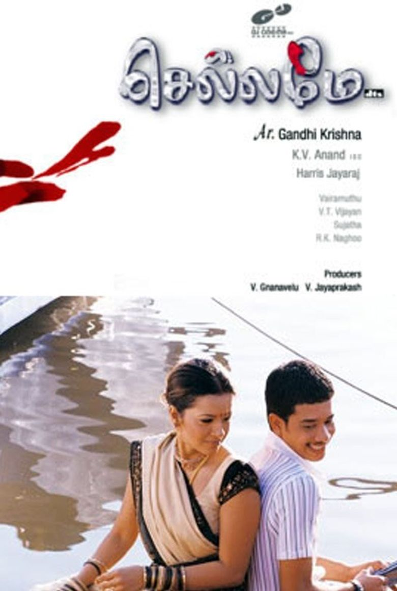 Chellamae Poster