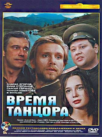 Vremya Tantsora Poster